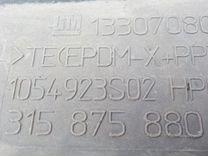 Воздуховод Шевроле Круз 13307080 GM — Запчасти и аксессуары в Казани