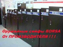 """Сейф оружейный """"Borsa"""" от производителя"""