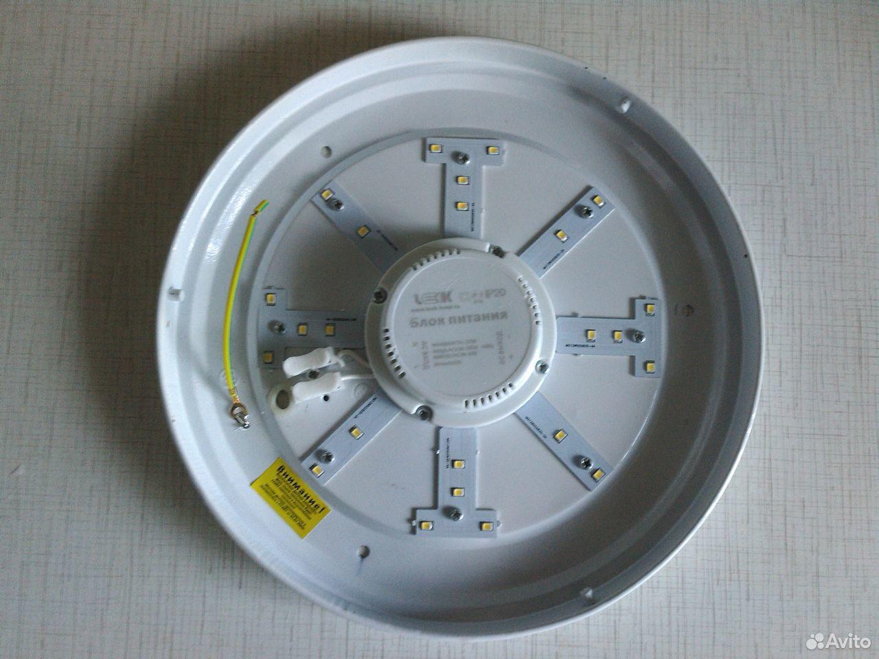 Светильник светодиодный  89602014053 купить 3