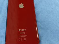 Apple 8 red