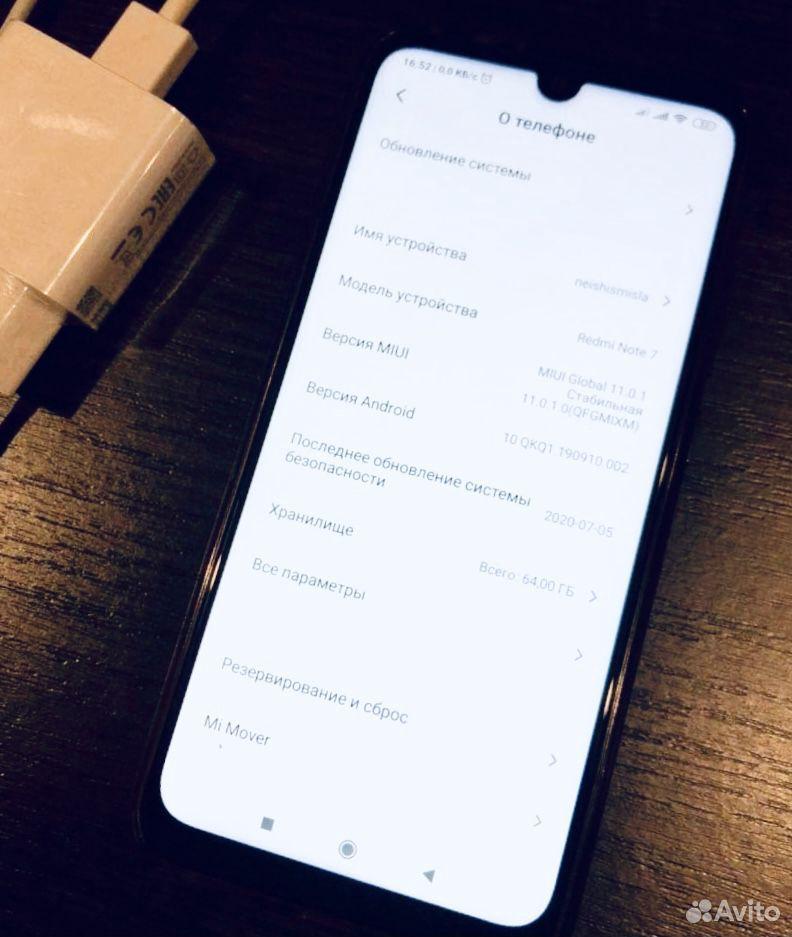 Телефон Xiaomi redmi note 7 идеальный
