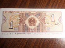 Китай 1 джао 1980 года