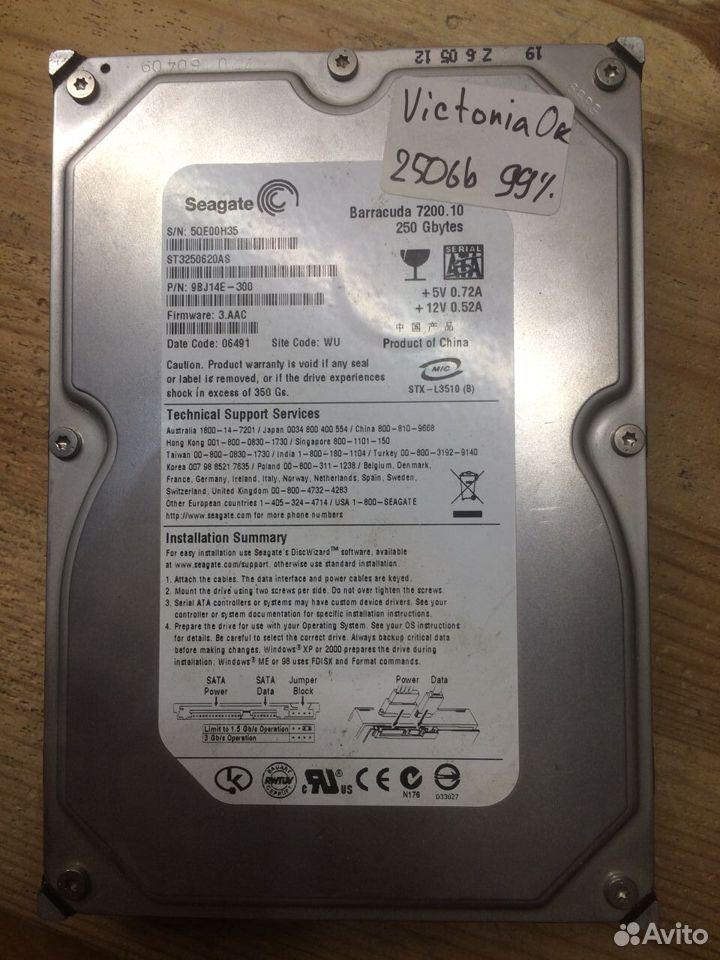 Жесткий диск 250Gb SATA Seagate