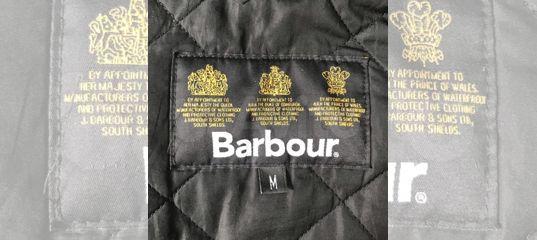 barbour duke street