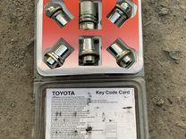 Болты секретки Toyota Highlander 2013, оригинал, ц