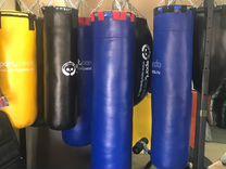 Мешок боксерский 70 кг, 150 см, арт.1540, синий