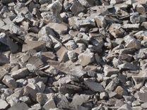 Погрузка бой бетона и боя кирпича
