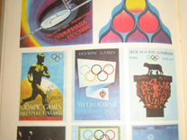 Журнал Наука и жизнь 80-х г.г