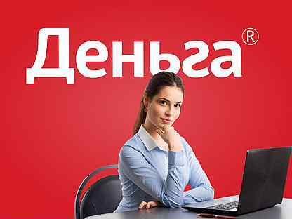 работа студентам омск без опыта девушке