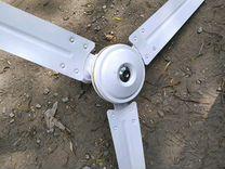 Вентилятор потолочный