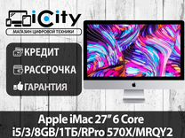"Моноблок Apple iMac 27"" 6 Core mrqy2"