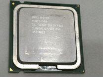 Процессоры dual core/ core 2 duo /pentium 4 — Товары для компьютера в Тюмени