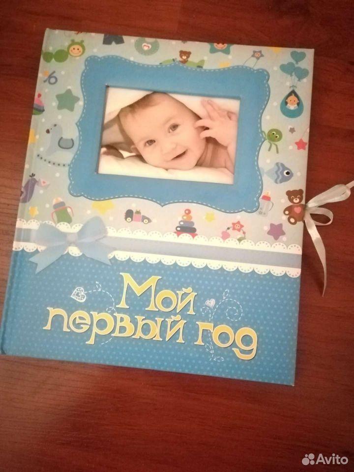 Фотоальбом для малыша  89324189314 купить 1