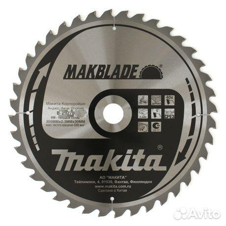 Диск пильный по дереву Makita 305х30/16х40T  89124002166 купить 1
