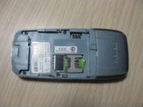 Siemens ax-75