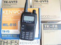 Kenwood TH-F5 / Kenwood TK-F8 Новые. Допы