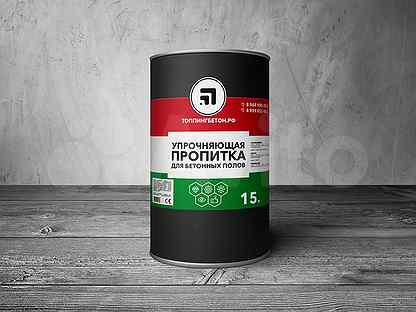 бетон тимашевск купить