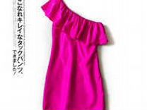 Платье новое на подкладе