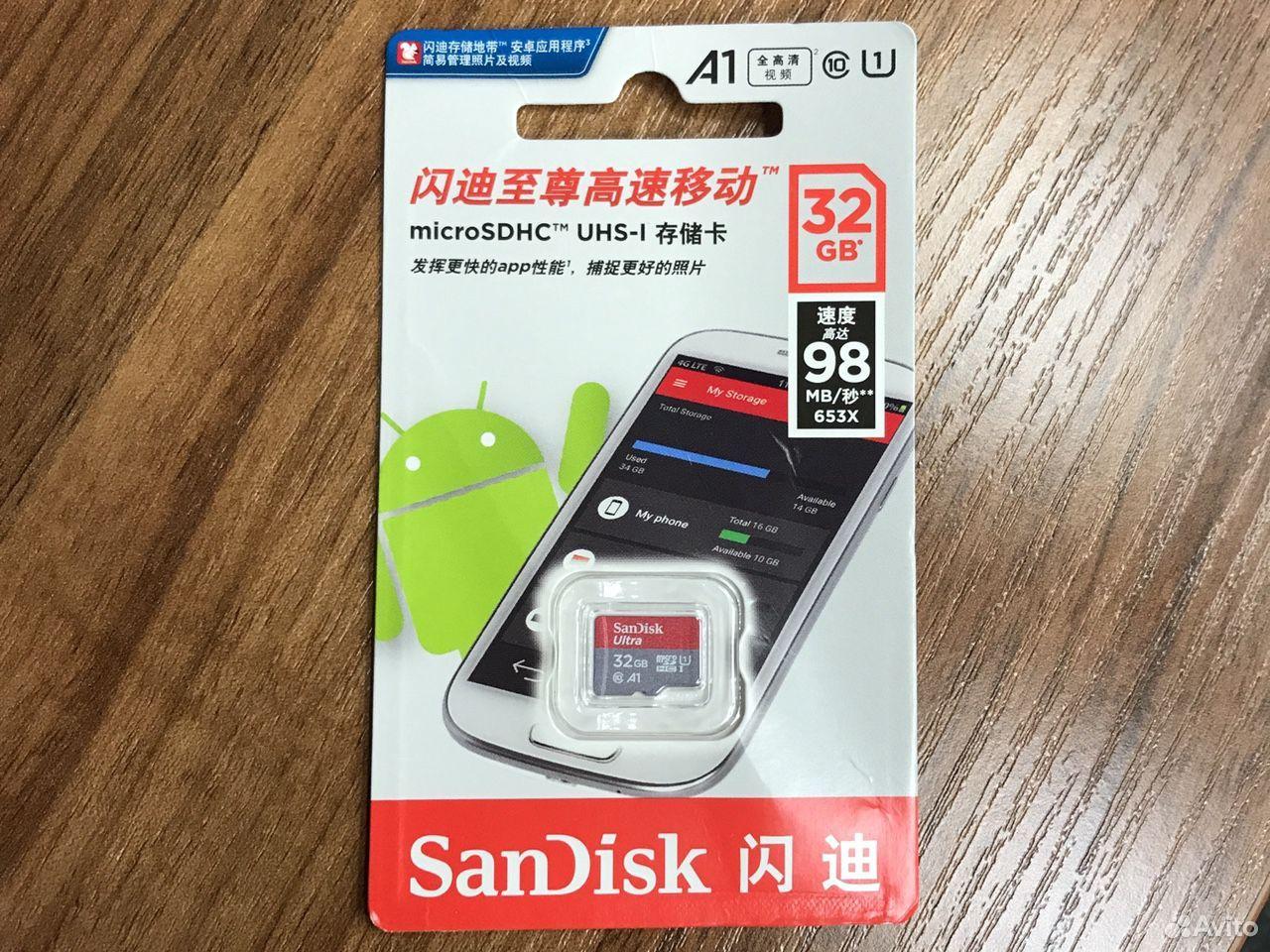 Карта памяти MicroSD на 32гига