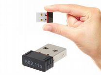 Беспроводные USB Wi-Fi Адаптеры 150Мбит