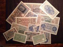 Банкноты оккупированной Европы, 3 Рейх