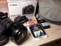 Canon 1000D kit + canon 18-200