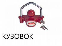 Прицеп мзса 817700 с замком Алко