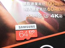 Huawei Nova 3 4/128GB + карта памяти 64GB + чехол