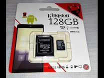 Новая Micro CD 128Gb