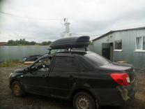 Бокс на крышу Volkswagen Fox — Запчасти и аксессуары в Перми