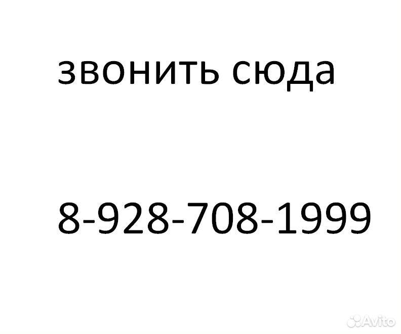 ВАЗ 2107, 2002  89604293600 купить 3