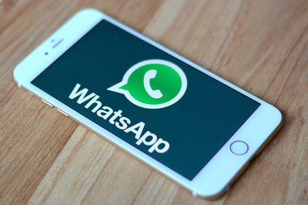 Администратор в WhatsApp - hh - Объявления в Марксе