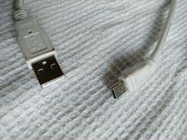 Кабель USB - mini USB