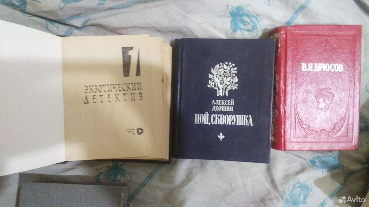 Книги 89129864001 купить 6