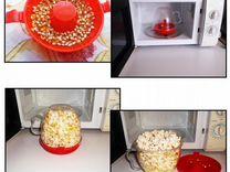 Устройство для приготовления попкорна EZ popcorn В