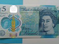 5 и 10 фунтов стерлингов, Великобритания
