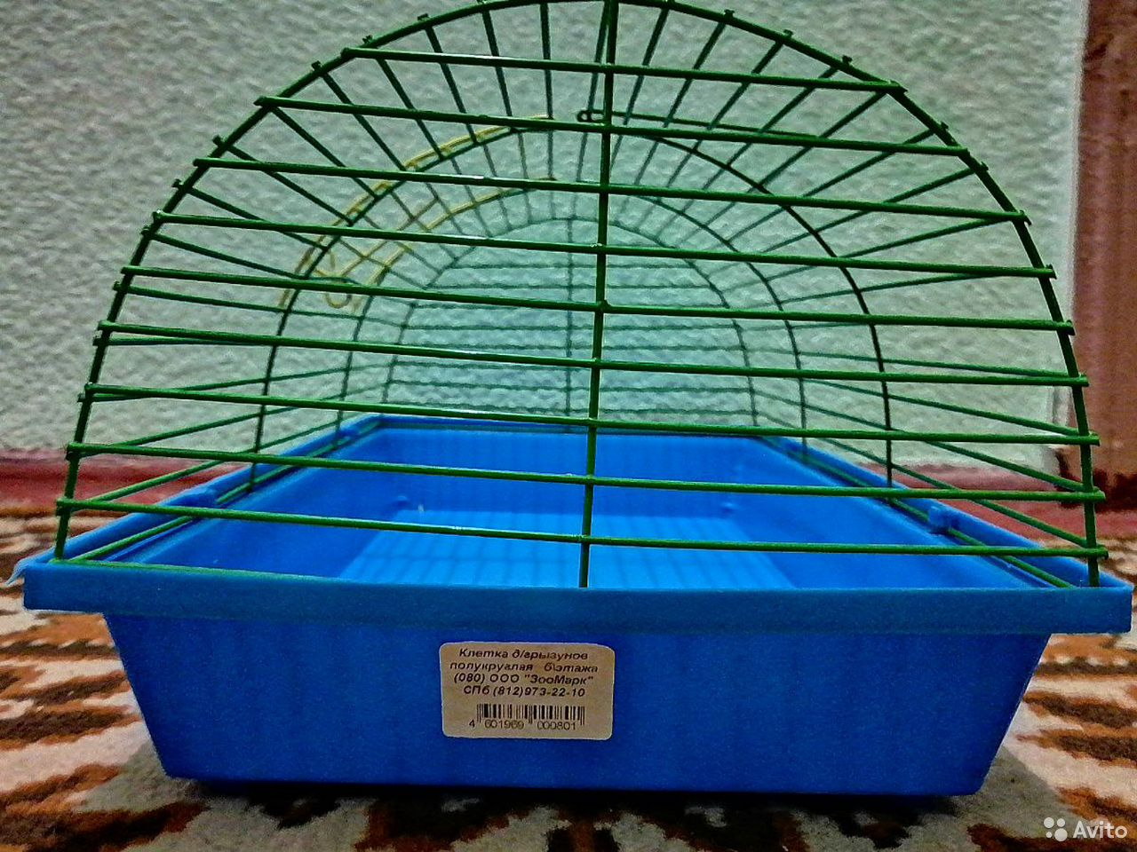 Cage for rodents  89621631169 buy 3