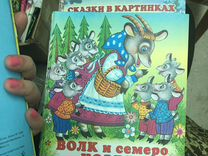 Детские книжки большой выбор