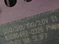 Pentium III Katmai 550MHz - 2шт — Товары для компьютера в Санкт-Петербурге