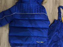Зимний комплект куртка и полукомбинезон
