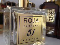 Духи Roja 51 пустой флакон