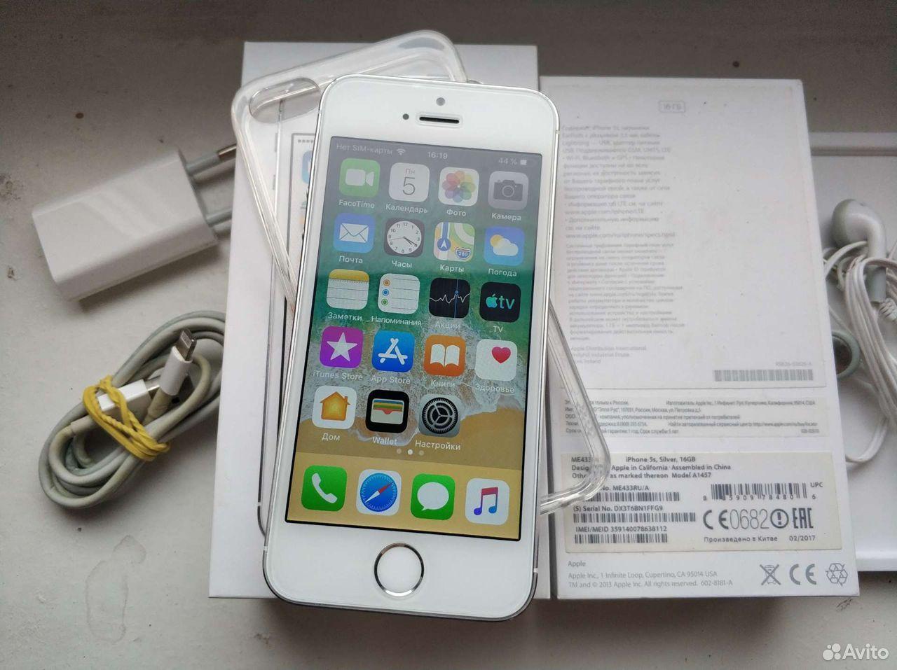 iPhone 5S TouchID Ростест  89136500170 купить 1